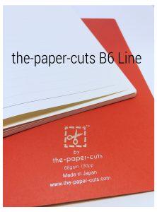 B6 Line Closeup